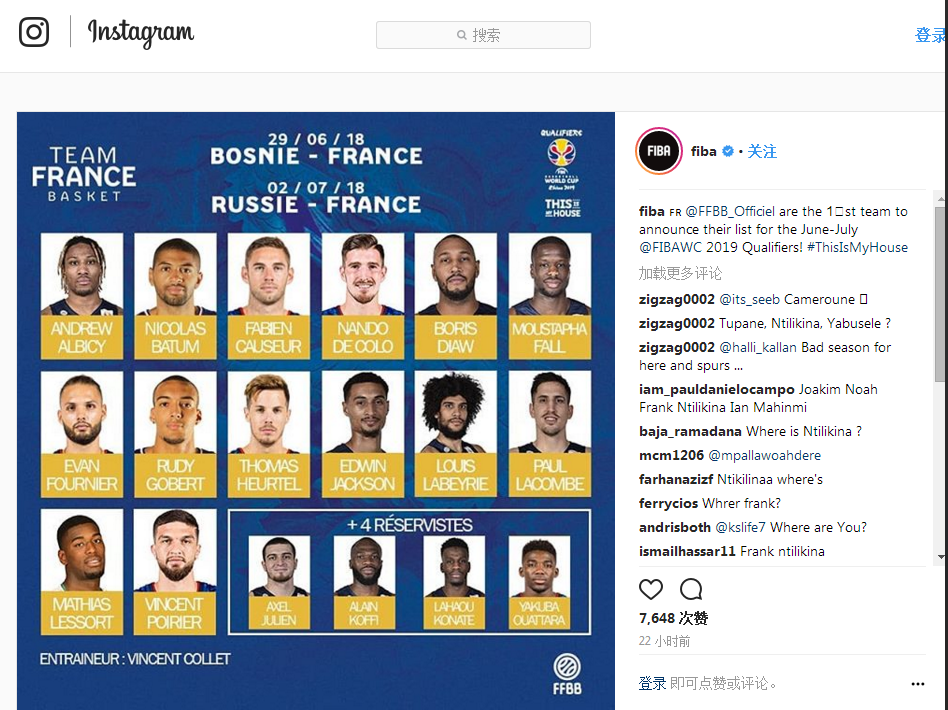 法国队公布世预赛集训名单 前广东水货外援入选