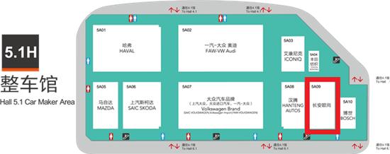 长安欧尚品牌上海车展放大招 打造传奇展台