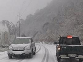 长沙首次通过网路开展低温雨雪冰冻灾害应急演练