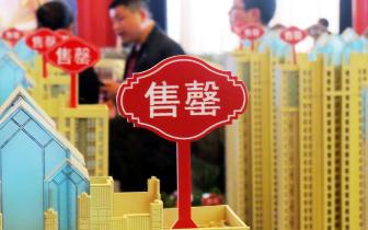 70城房价环比涨幅扩大 警惕部分城市存反弹风险
