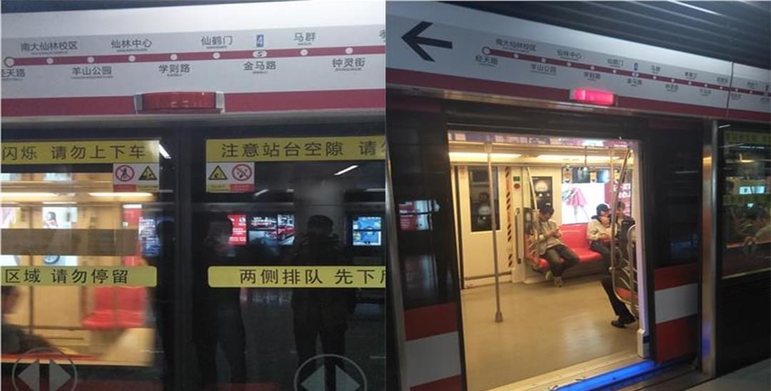 江苏一女子乘地铁车门突关闭 胸部被夹伤