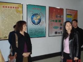 漳州市气象局一行到诏安调研智慧农业项目