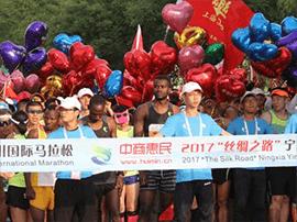 银川马拉松1半马跑友猝死 距终点仅2.5k