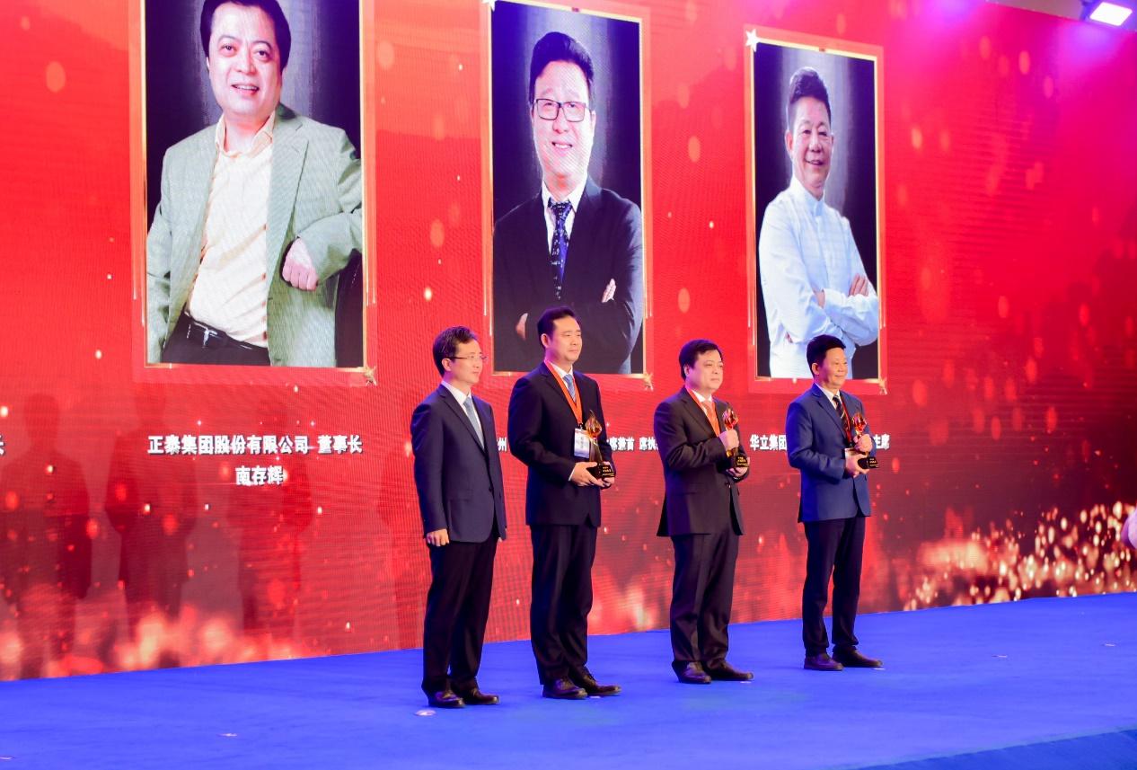 第三届世界杭商大会 网易CEO丁磊获功勋杭商表彰