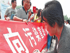 淄博市1-6月份环境质量通报出炉