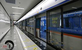 《青岛印象》41期:揭开青岛地铁3号线的神秘面纱