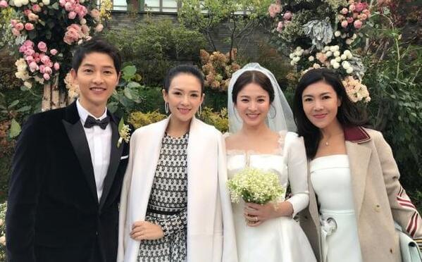 双宋今日(31日)举行婚礼
