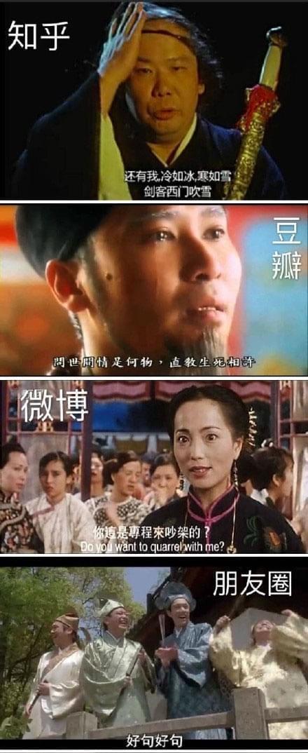 轻松一刻:看到陈小春,张家辉,古天乐,你会想起?图片