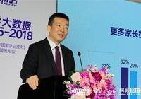 新东方前途出国孙涛:2018中国留学人群现状解读