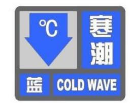 寒潮预警!山西这地区未来48小时降温8℃以上