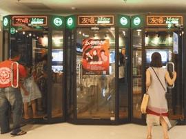 """迷你KTV成年轻人新宠:""""不烧钱只赚钱""""的生意?"""