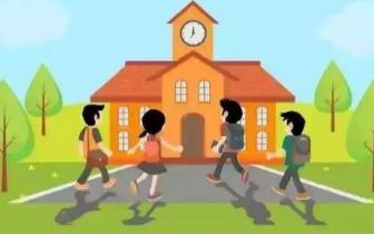 防城港教育项目又有大动作!3所学校集中开工