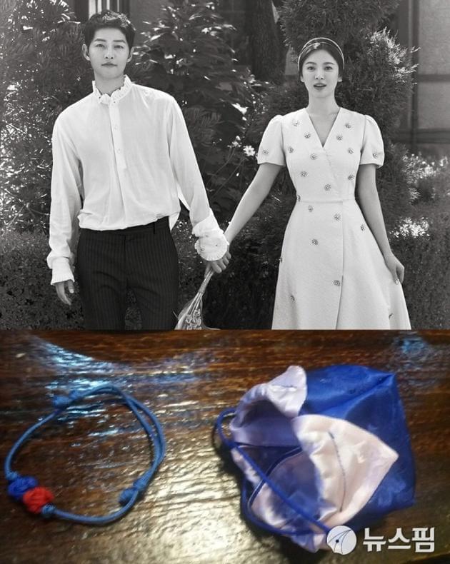 宋仲基宋慧乔答谢礼为韩式手链 延续婚礼传统气氛
