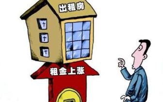 热钱涌入租赁行业你的房租涨了吗?