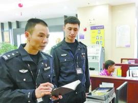 海沧警方全力打击诈骗犯罪 2017年返还123万余元