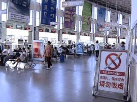 """泰州""""禁烟令""""实施三年 大部分公共场所执行良好"""