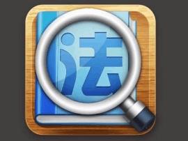 """渑池县法院""""法律讲堂""""进校园 助力法治教育"""