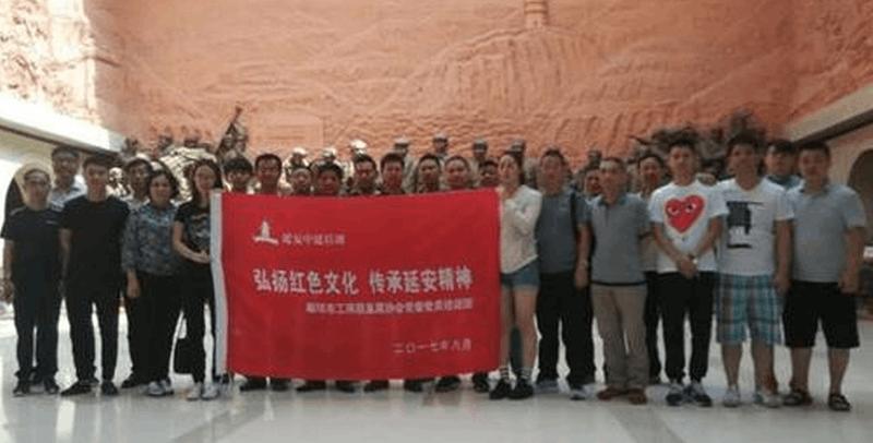 中共廊坊市非公经济组织商会委员会强化党性教育