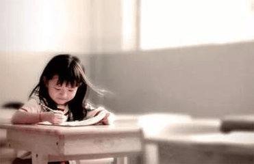 家庭作业之争:孩子的学习该谁管?