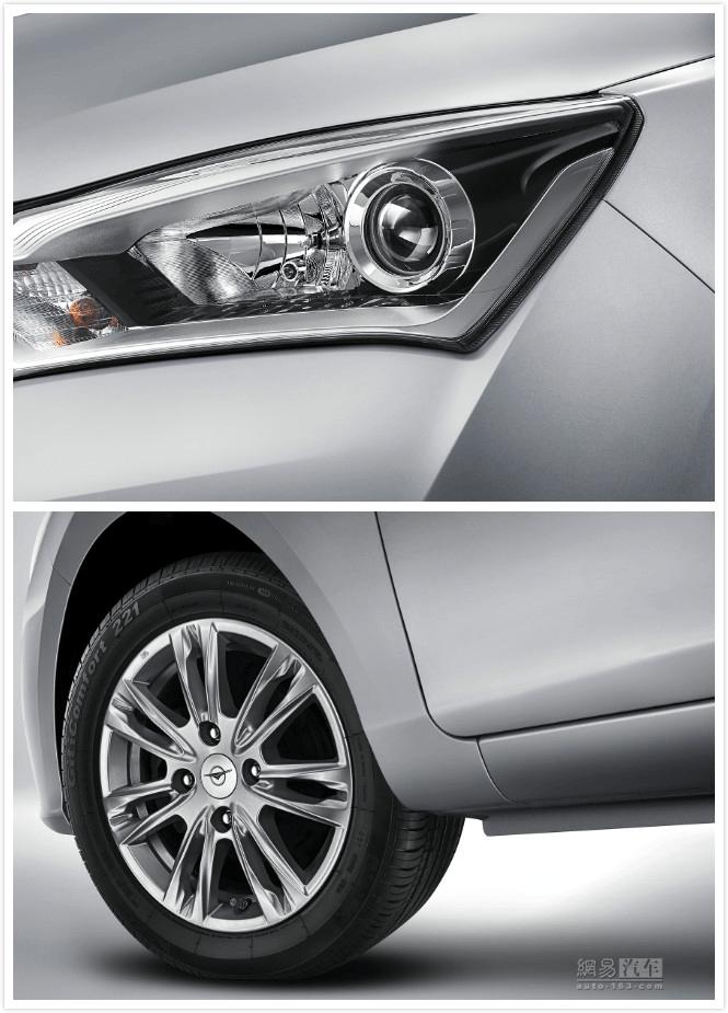 配置提升/4款车型 2017款海马M3正式上市