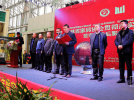 吉林省首个家具类团体标准《家具售后服务规范》出台