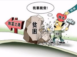 渑池县段村乡: 大喇叭助力脱贫攻坚政策宣传