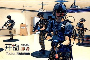 开物沙龙解密:赚钱的VR体验店?