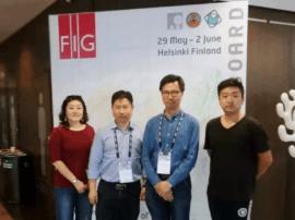 中国测绘地理信息技术装备展览会推广走进国际测量师联