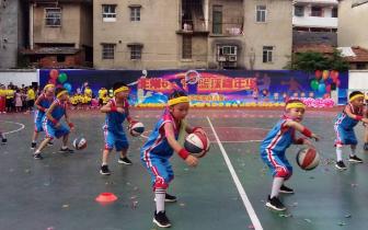 """咸安千名""""篮球宝贝""""动感炫酷六一儿童节"""