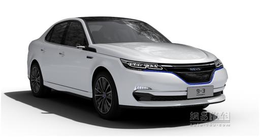 """萨博重新""""投胎"""" NEVS将发布首款概念车"""