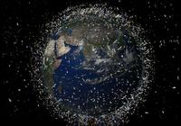地球轨道沦为垃圾场 昂贵材料能回收再利用吗?