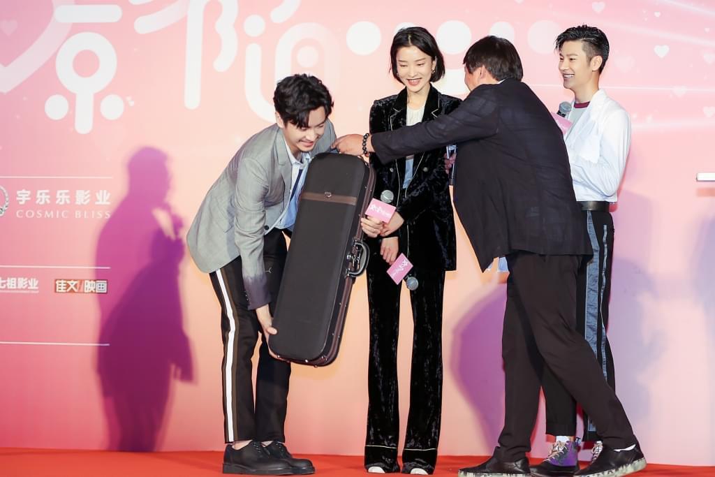 霍建起时尚电影开机 陈晓杜鹃王嘉新力量挑大梁