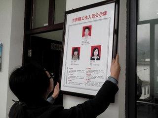 惠州11名市管干部任前公示!涉及市直和各区领导!