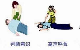 """晨跑男子突然倒地不起 众人欲救却""""爱莫能助"""""""