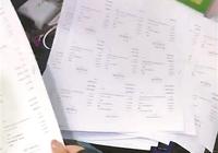 厦门一女大学生网络诈骗百余人 涉案金额达200多