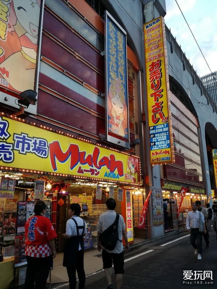另一家Mulan店
