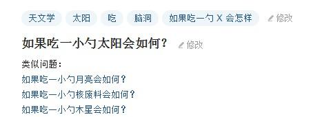 轻松一刻:日本震惊!80%中国人能看懂日语图片