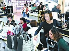山西鼓励实体零售业跨界  促进线上线下融合