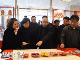 运城市政协副主席张东婷调研食品药品安全情况