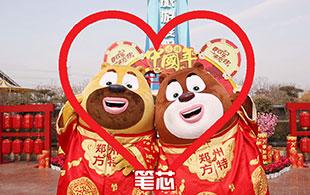 春节去方特   到《熊出没》之家过年