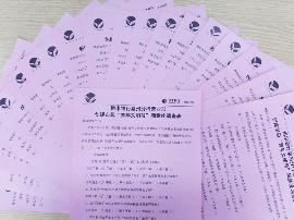 """恒丰银行泉州分行开展青年文明号""""群众评议日""""满意度"""