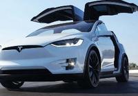 全球电动汽车领域投资达900亿美元,大都瞄准中