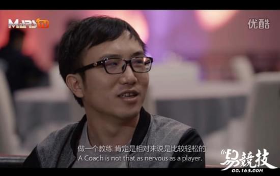 视界£º智慧的博弈 当DOTA2的教练走进比赛室