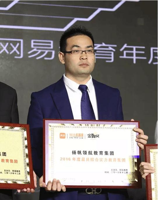 扬帆领航教育集团CEO谭光胜先生