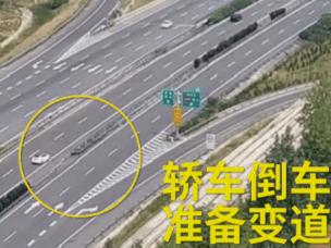 洛阳高速奥迪倒车变道 货车猛怼后翻车