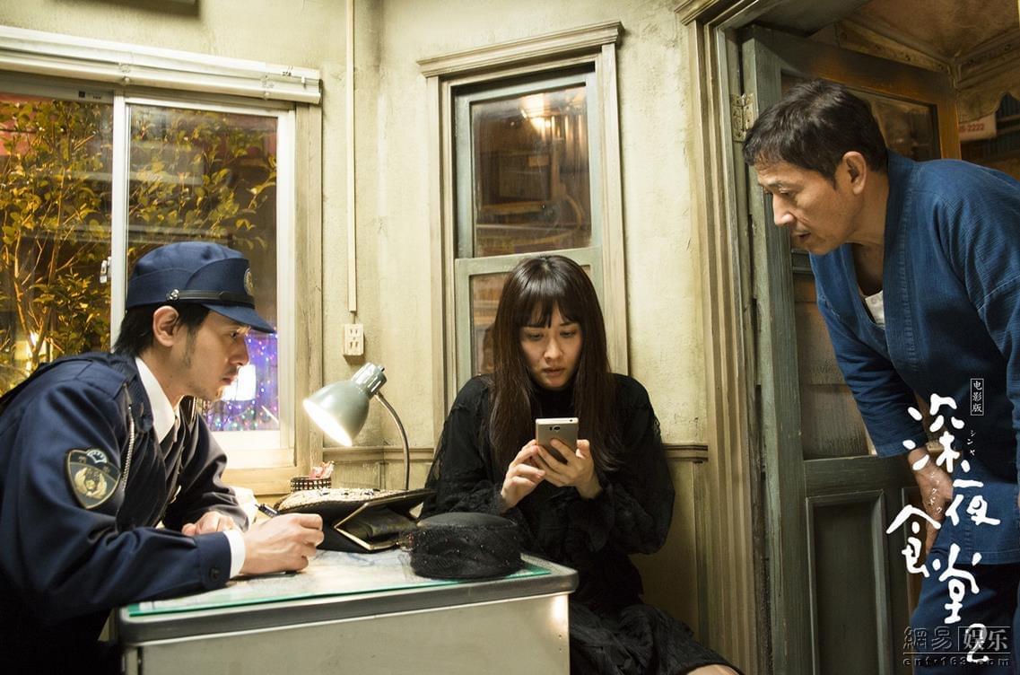 《深夜食堂2》定档7月18日 小林薰将现身上影节