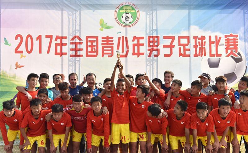 2016年2月19日,恒大足校03梯队获得全国青少年男子足球锦标赛U14冠军