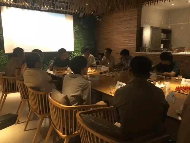 杭州企业网络安全沙龙顺利举办