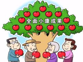 卢氏县林业局:发挥扶贫优势 助推脱贫攻坚新动力