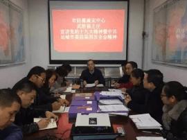 运城市地震局考核闻喜县防震减灾工作